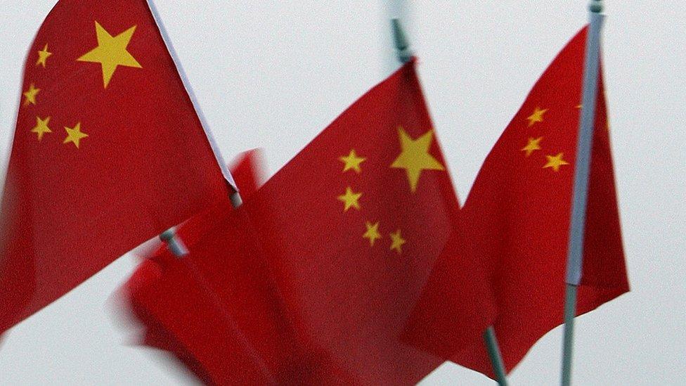 چینی پرچم