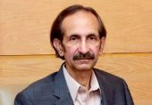 ناصر کاظمی کا انتخاب انیسؔ: ایک تعارف