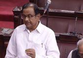 آرٹیکل 370 کی تنسیخ کے خلاف کانگریس رہنما پی چدم برم کی بھارتی پارلیمنٹ میں تاریخی تقریر