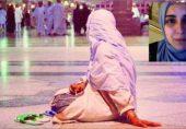 پاکستانی شوہر مدینہ منورہ میں عمرے کے دوران بیوی کو اکیلا چھوڑ کر کسی اور خاتون کے ساتھ چلا گیا