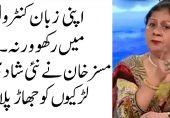 شوہر کے سامنے منہ بند رکھو، روٹی نہیں بنا سکتیں تو شادی نہ کرو: مسز خان کا ویڈیو وائرل