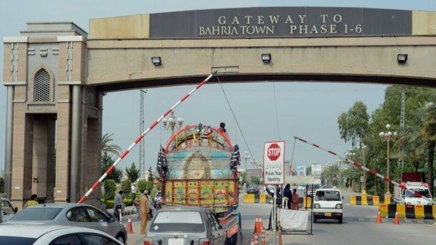 بحریہ ٹاؤن