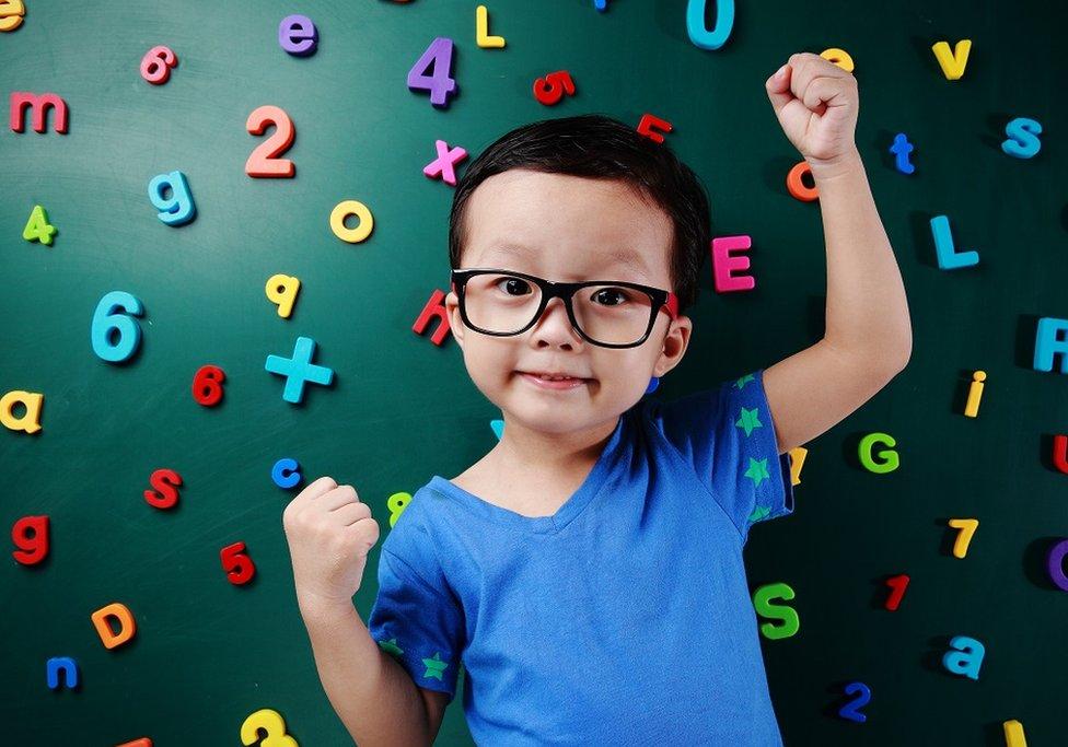 کیا آپ ریاضی کو اور دلچسپ بنا سکتے ہیں؟