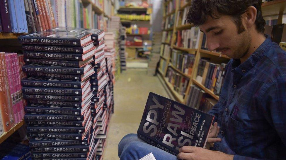 پاکستان کتابیں