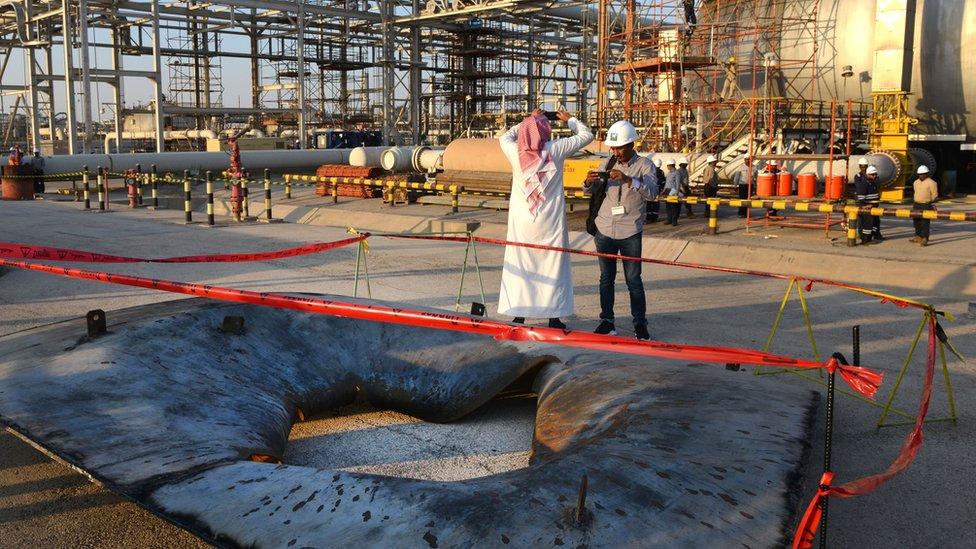 آرامکو کی تیل کی تنصیبات