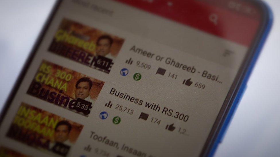 کاروبار