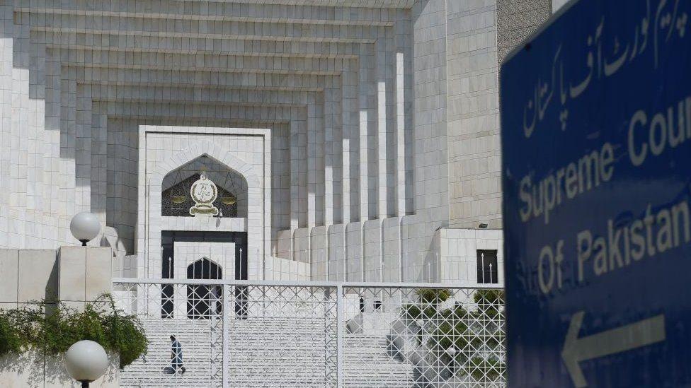 اسلام آباد