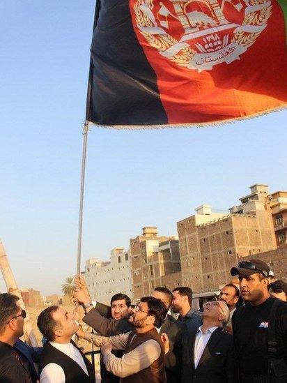 افغان پرچم