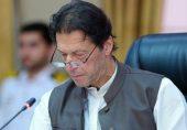وزیراعظم عمران خان کا طلبا یونین کے حق میں بیان سامنے آگیا