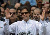 ترمیمی احتساب آرڈی ننس : عمران خان نے کسی کو نہیں، اپنے آپ کو این آر او دیا ہے