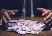 کیا انڈیا کا مالیاتی نظام سائبر حملوں سے نمٹنے کے لیے تیار ہے؟