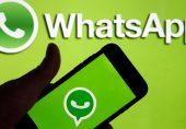 حساس معلومات کی حفاظت: پاکستان میں سرکاری ملازمین کے لیے واٹس ایپ کی متبادل ایپ متعارف کرانے پر غور