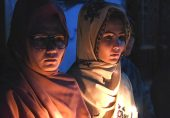 غگ کی فرسودہ قبائلی روایت سے خیبر پختونخوا کی خواتین آج بھی پریشان