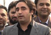 ڈان اسلام آباد کے دفترکے گھیراؤ پر بلاول بھٹو کی سخت مذمت
