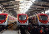 لاہور کی اورنج لائن ٹرین عوام کے لیے کب چلائی جائے گی؟