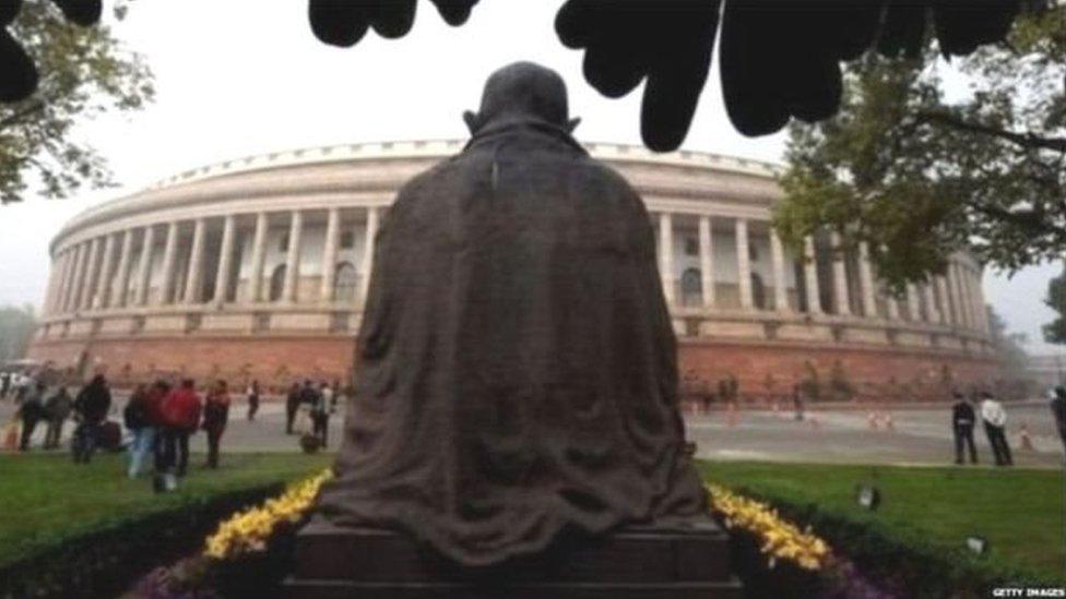 انڈین پارلیمان