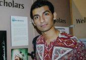 بہاؤ الدین زکریا یونیورسٹی کے سابق لیکچرار جنید حفیظ کون ہیں؟
