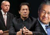کیا پاکستان کوالالمپور کانفرنس سے دور رہ کر فائدے میں رہے گا؟