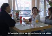 كزاخستان میں تعدد ازدواج – دستاویزی فلم