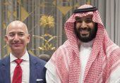 سعودی عرب پر ایمازون کے مالک اور دنیا کے امیر ترین شخص جیف بیزوس کا فون ہیک کرنے کا الزام، ریاض کی تردید