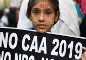 انڈیا میں شہریت کا متنازع قانون: سپریم کورٹ کا حکم امتناعی دینے سے انکار