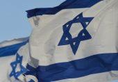 اسرائیلی شہریوں کو سعودی عرب جانے کی اجازت