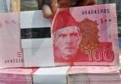 پاکستان: شرح منافع کو بلند ترین سطح پر رکھنے کا فیصلہ