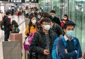 کرونا وائرس سے بچنے کے لئے کیا احتیاطی تدابیر اختیار کی جائیں؟