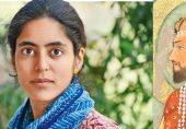 دارا شکوہ: ایک محقق اور بدنصیب شہزادہ ۔ پروفیسر سُپریا گاندھی کی نئی کتاب