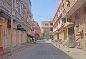 کورونا وائرس: کیا بھیلواڑہ 'انڈیا کا اٹلی' ثابت ہو گا؟