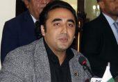 پاکستان پیپلزپارٹی کے چیئرمین بلاول بھٹو زرداری کا کرونا وائرس کے حوالے سے خصوصی ویڈیو پیغام