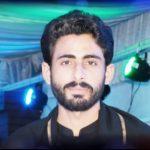 avatar for سلیم ساقی