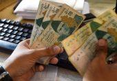 پاکستان کے آڈیٹر جنرل نے زکوٰۃ اور بیت المال کے فنڈز میں اربوں روپے کی بے قاعدگیوں کا انکشاف کیا ہے