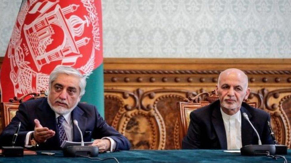 افغان معاہدہ