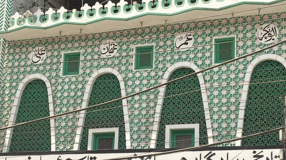 مسجد قاسم علی خان