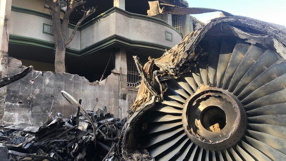 جہاز حادثہ