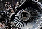 حادثے کے بعد طیارے کے پرزے کیسے باتیں کرتے ہیں؟
