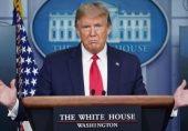 ڈونلڈ ٹرمپ کا بیان: 'ٹوئٹر کے خلاف' بڑی کارروائی ہونے والی ہے'