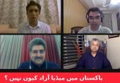 اعزاز سید کا ویڈیو شو: عظمیٰ خان کے گھر پر حملہ اور میڈیا کا رویہ