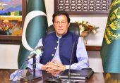 پاکستان کو معاشی سمت اور ترجیحاتدرست کرنے کی ضرورت ہے