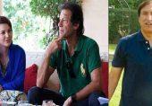 'میرے سابق شوہر کی سیکس پرفارمنس عمران خان سے بہتر تھی': ریحام خان