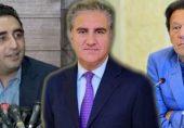 شاہ محمود قریشی وزیراعظم بننے کے لیے پیپلزپارٹی چھوڑ کر پی ٹی آئی میں گئے: بلاول بھٹو