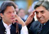 لیفٹیننٹ جنرل (ر) شجاع پاشا کو گورنر سندھ لگائے جانے کا امکان؟