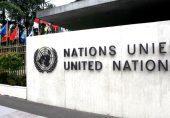 اسرائیل: اقوامِ متحدہ کی گاڑی میں مبینہ سیکس کی ویڈیو پر ادارے کی تحقیقات، ایکشن کی یقین دہانی