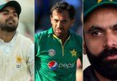 پاکستان کا دورہ انگلینڈ: 20 رکنی پاکستانی ٹیم کا اعلان، 10 متاثرہ کھلاڑیوں میں سے چھ کے کورونا وائرس ٹیسٹ منفی