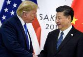 ہانگ کانگ سکیورٹی قانون: امریکہ نے متنازع قانون سے منسلک چینی اہلکاروں پر ویزا پابندیاں عائد کر دیں