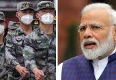انڈیا چین سرحدی تنازع: چین کا مارشل آرٹ ٹرینرز کو تبت بھیجنے کا فیصلہ، انڈیا بھی جواب دینے کے لیے تیار