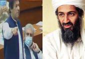 کیا پاکستان ایک نئے جہادی دور میں داخل ہونے والا ہے؟