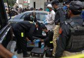 پاکستان سٹاک ایکسچینج پر حملہ، کالعدم بلوچستان لبریشن آرمی نے ذمہ داری قبول کر لی