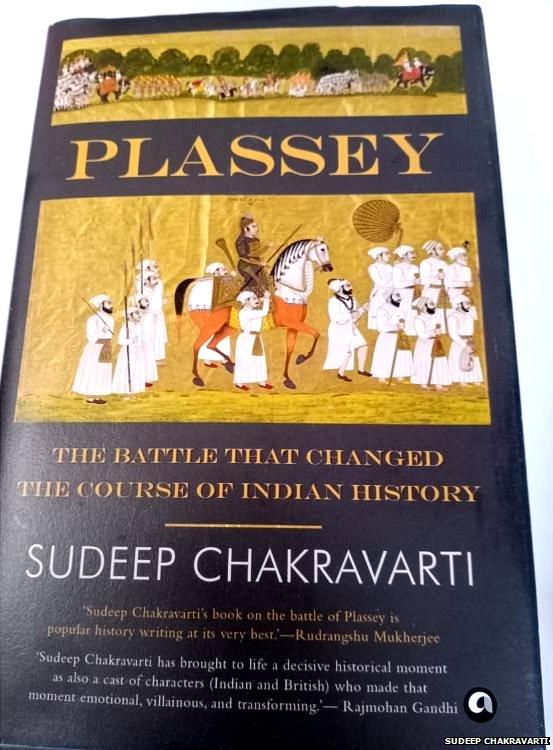 سدیپ چکرورتی کی کتاب